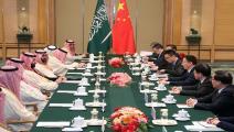 محمد بن سلمان/زيارة الصين/سونغ جيهي/Getty