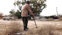 إزالة ألغام في ليبيا- فرانس برس