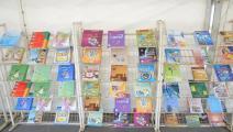 كتب التربية الإسلامية بالمدارس الجزائرية (العربي الجديد)