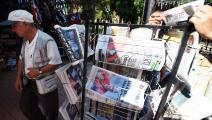الصحافة الجزائرية