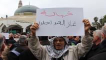 احتجاجات عارمة ضد اتفاقية الغاز في عمّان (الأناضول)