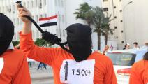 الإعدامات/مصر/Getty