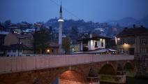 جسر في سراييفو - القسم الثقافي