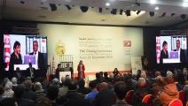 سياسة/هيئة الحقيقة والكرامة التونسية/(فتحي بلعيد/فرانس برس)