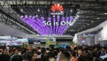 هواوي الصينية الجيل الخامس غيتي 2019