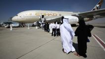 طيران الاتحاد الإماراتية/ Getty