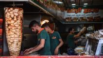 غازي عنتاب\مطاعم سورية Getty