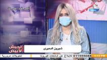 شيرين الدميري/ مصر