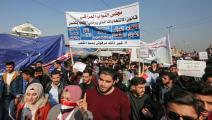 العراق/تظاهرات/قانون الانتخابات/صباح عرار/فرانس برس