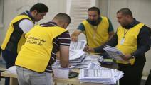 العراق/سياسة/مفوضية الانتخابات/(أحمد الربيع/فرانس برس)