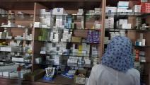 صيدلية في دمشق - فرانس برس