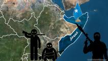 تحقيق الصومال 1