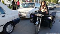 زهرا صديقي صممت دراجة نارية للمعوقين بإيران 1- مجتمع
