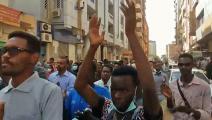 مظاهرات السودان (فرانس برس)