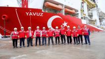 سفينة التنقيب التركية يافوز (الأناضول)