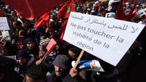 المغرب/سياسة/18/3/2020