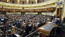 مجلس النواب المصري (Getty)