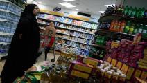 التسوق بمصر