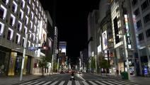 اليابان (Getty)