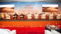 مشروع العنة في قطر(العربي الجديد)