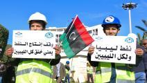 مخاوف من تقسيم النفط ومطالبة بفتح الحقول (حازم تركيا/الأناضول)