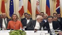 الاتفاق النووي/Getty