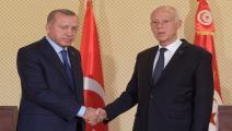 أردوغان وسعيد (فتحي بلعيد/فرانس برس)