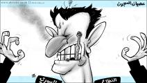 كاريكاتير عصيان السجون / حجاج
