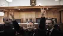 فلسطين/سياسة/مروان البرغوثي/(ماركو لونغاري/فرانس بري)