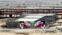 تحقيق نفط إيران