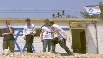 مستوطنون/سياسة/غيتي