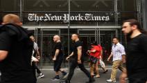 نيويورك تايمز (سبنسر بلات/Getty)