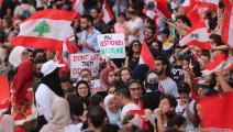 لبنان/تظاهرات/ثالث أيام الاحتجاجات/بيروت/حسين بيضون/العربي الجديد