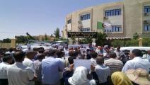 تحرك نقابي تربوي في الجزائر(فيسبوك)
