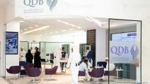 بنك قطر للتنمية (العربي الجديد)
