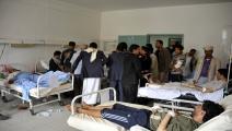 مستشفى - اليمن(محمد حمود/وكالة الأناضول)