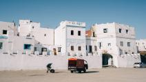 عقارات المغرب (Getty)
