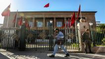 البرلمان المغربي/Getty