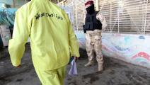 سجون العراق/ غيتي/ مجتمع