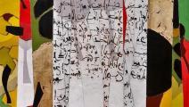 خالد البكاي - القسم الثقافي