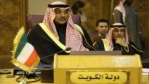 سياسة/صباح خالد الحمد الصباح/(أحمد جميل/الأناضول)
