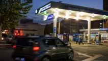 korea gas station