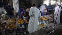 أسواق سورية (محمد قدور/فرانس برس)