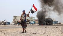 المجلس الانتقالي/ اليمن