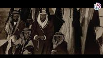 مملكة الحجاز التلفزيون العربي (يوتيوب)
