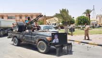 ليبيا/معارك/Getty