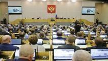 مجلس الدوما الروسي  (ميخائيل ميتزل / Getty)