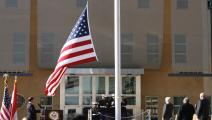 سياسة/مقر السفارة الأميركية في بغداد/(Getty)