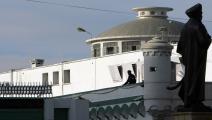 تحقيق العفو الرئاسي في الجزائر