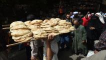 مصر/ الخبز/ Getty